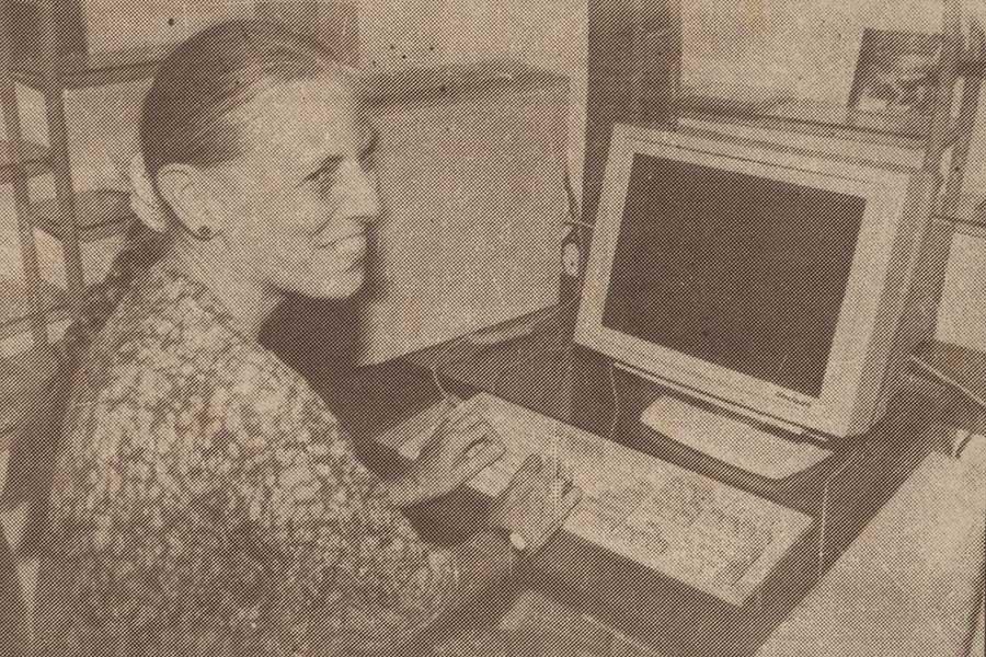 মেরি ফ্রান্সেস ডানহাম এর ইন্টারভিউ (১৯৯৬)